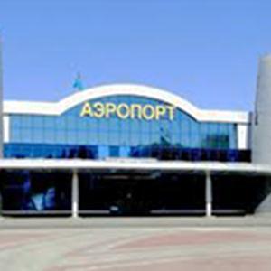 Аэропорты Вахрушева