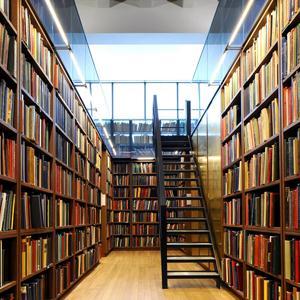Библиотеки Вахрушева