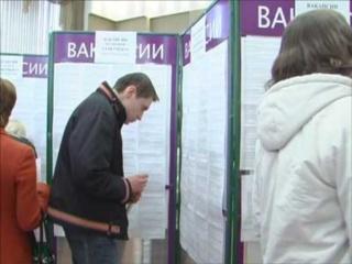 Центры занятости Вахрушева