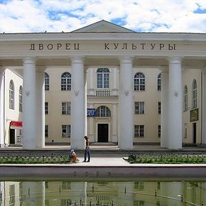 Дворцы и дома культуры Вахрушева