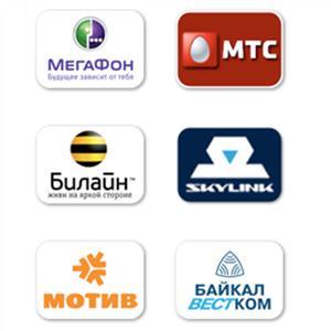 Операторы сотовой связи Вахрушева