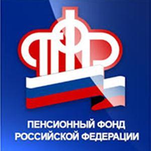 Пенсионные фонды Вахрушева
