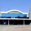 Аэропорты в Вахрушеве