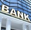 Банки в Вахрушеве