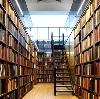 Библиотеки в Вахрушеве