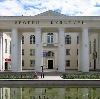 Дворцы и дома культуры в Вахрушеве
