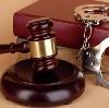 Суды в Вахрушеве