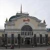 Железнодорожные вокзалы в Вахрушеве