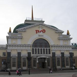 Железнодорожные вокзалы Вахрушева